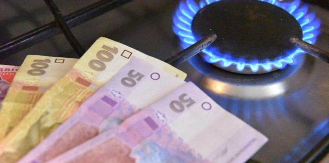 Яким волинянам повернуть невикористані кошти за газ