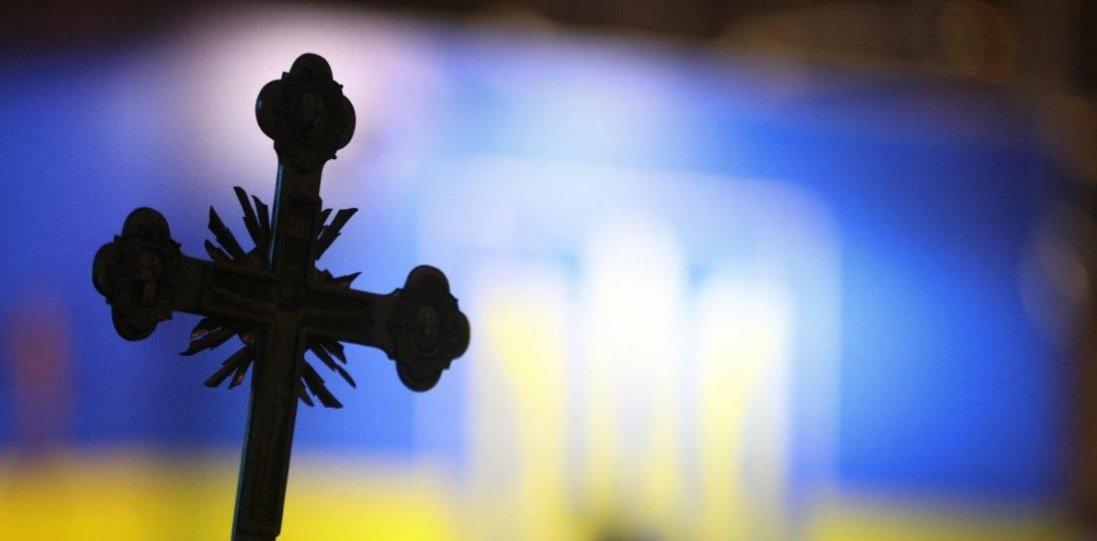На Львівщині на парафіян відкрили «кримінал» за хресну ходу