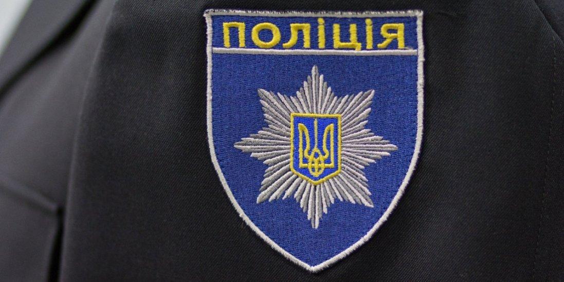 Хто очолив відділ поліції в Ковелі