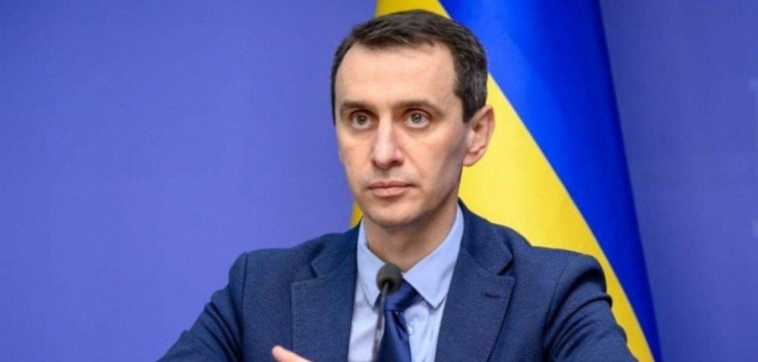 Чи продовжать в Україні карантин до 12 травня