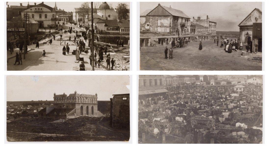 Міста Західної України на фото 1920-х років