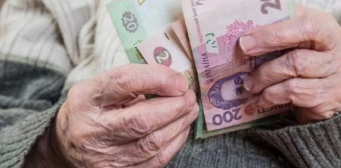 Українці зможуть отримувати по дві пенсії