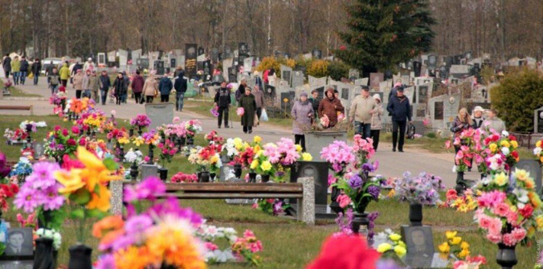 В Україні поминальні дні через карантин переносяться на червень