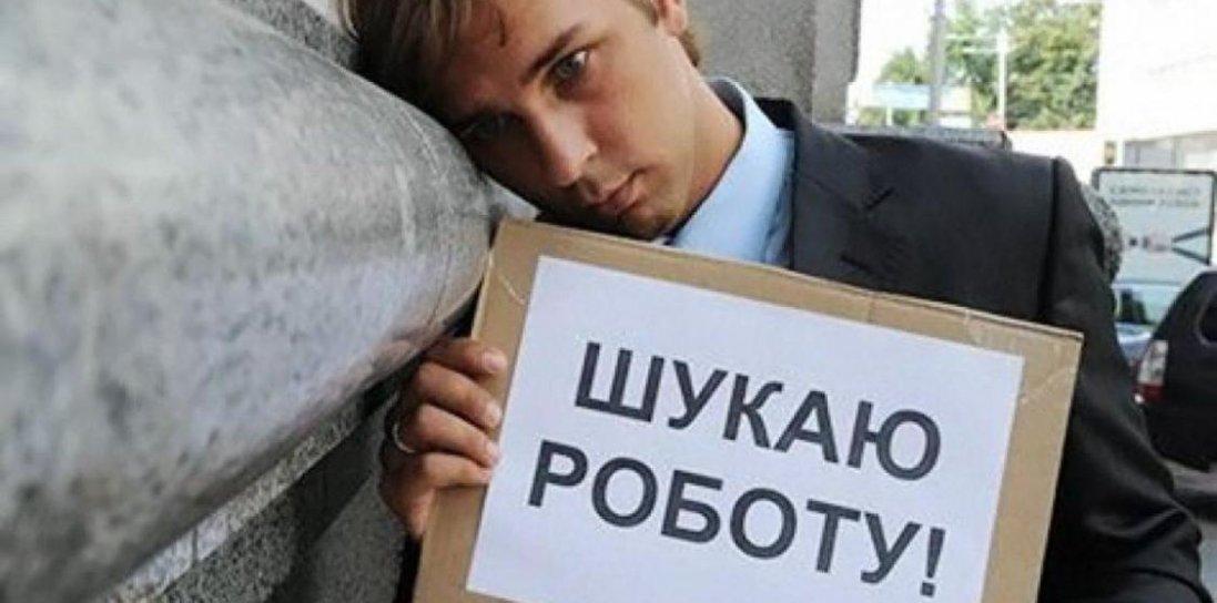 Кому в Україні заплатять допомогу по безробіттю