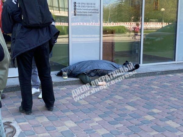 У центрі Дніпра померла жінка