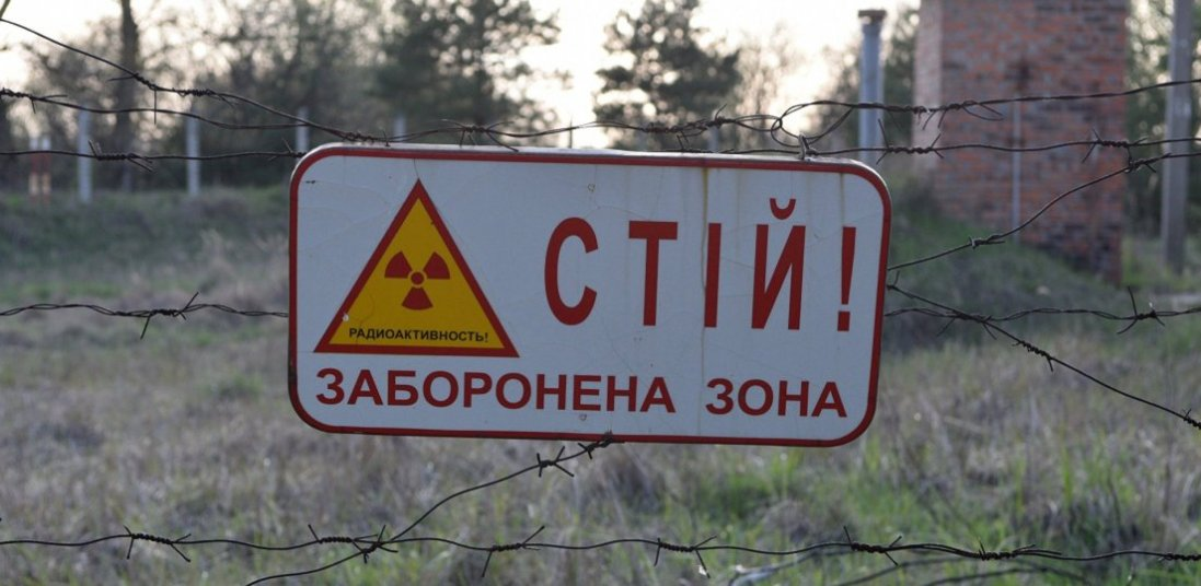«Екстремальний туризм»: уЧорнобилі спіймали двох чоловіків