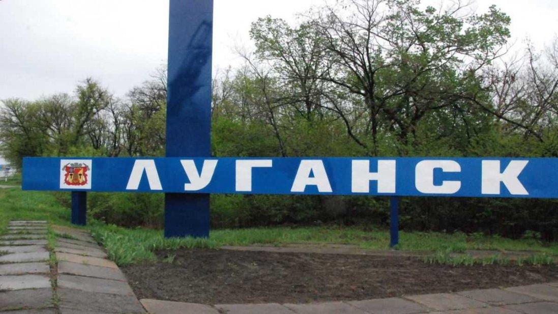 Коронавірус в окупованому Луганську: місто закрили на в'їзд і виїзд