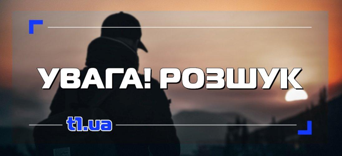 На Харківщині пів тисячі людей розшукують зниклу шестирічну дівчинку