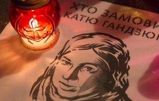 Вбивство Гандзюк: активісти розкритикували завершення розслідування