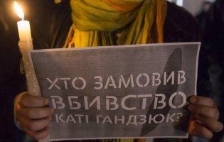 Справа Гандзюк: під Офісом Президента протестували і палили фаєри