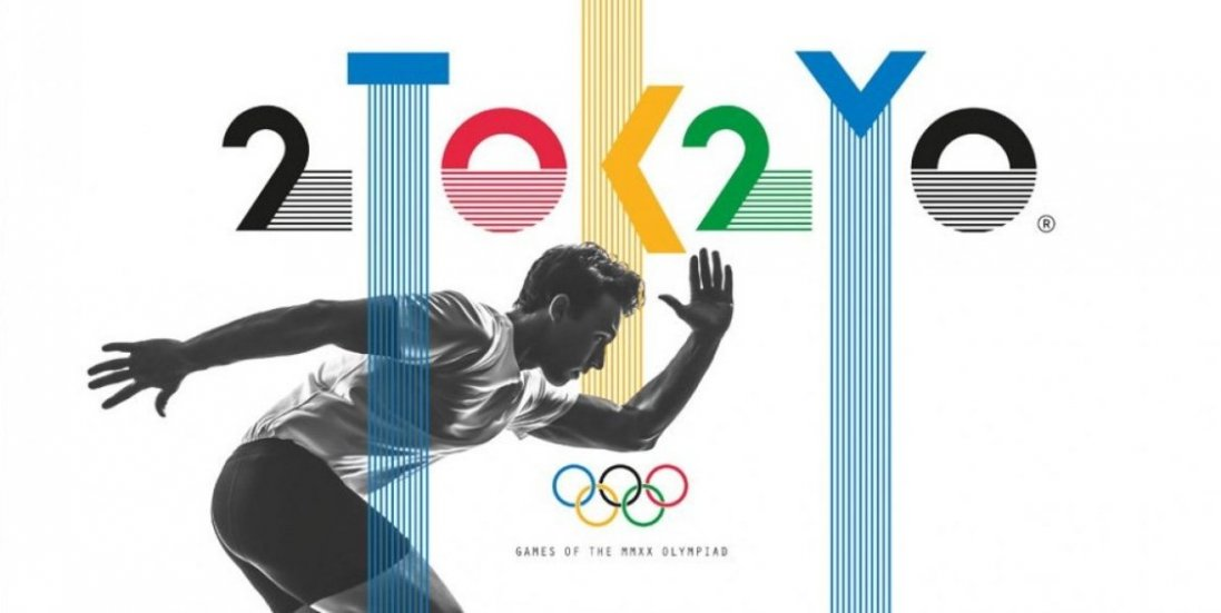 Чому скасують у наступному році Олімпійські ігри-2020