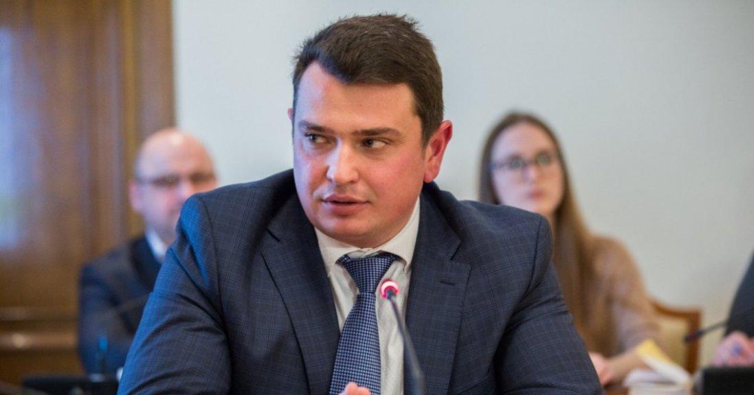 Профільний комітет Ради підтримав законопроєкт, що дозволить звільнити Ситника