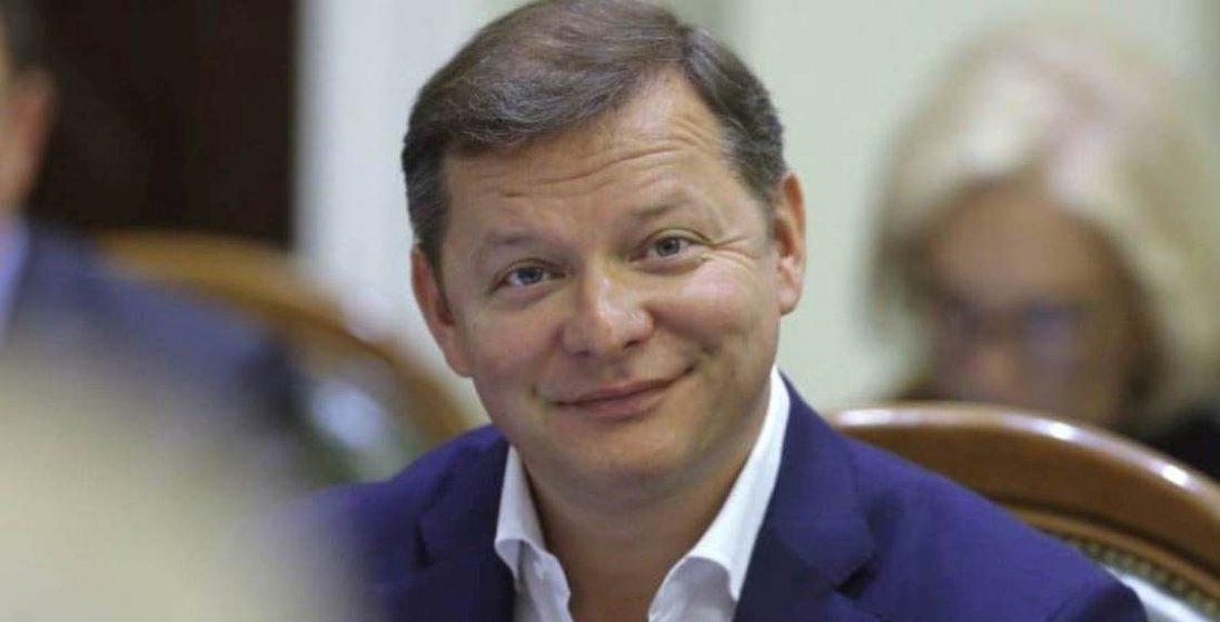 «Мільйони бідують, слуги – жирують»: Ляшко «замурував» двері ресторану Тищенка
