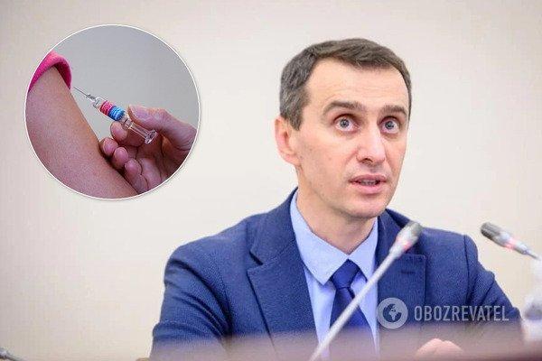 Віктор Ляшко закликав масово вакцинуватися від грипу