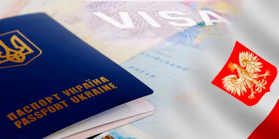 Поляки знову видають українцям робочі візи
