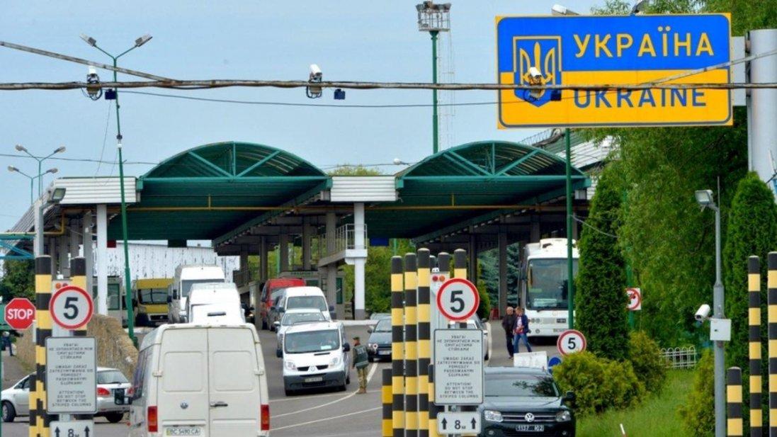 Які пункти пропуску працюватимуть в Україні та на Волині на травневі вихідні