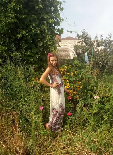 Христина П'янова