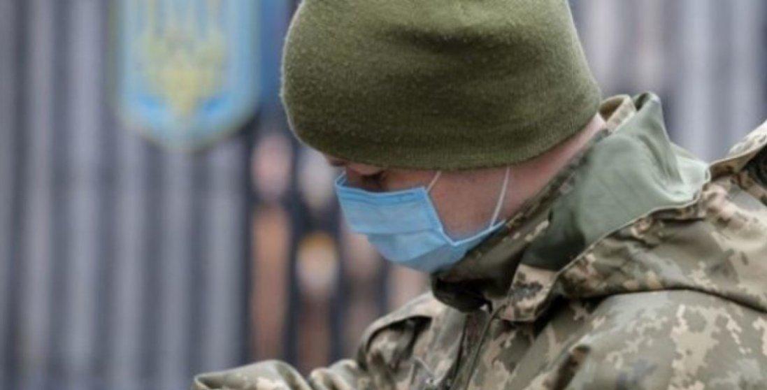 У ЗСУ побільшало хворих на коронавірус