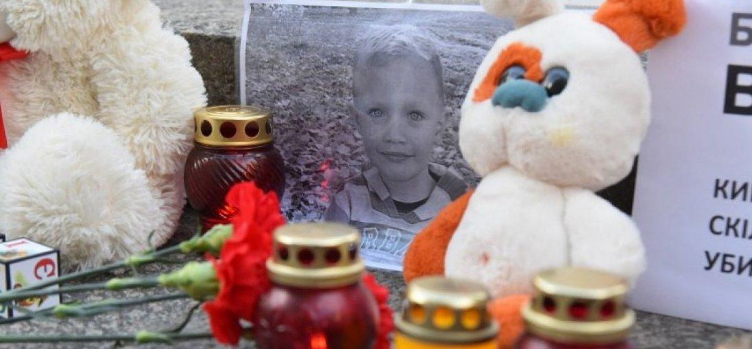 Підозрюваних у вбивстві п'ятирічного Кирила випустили із СІЗО