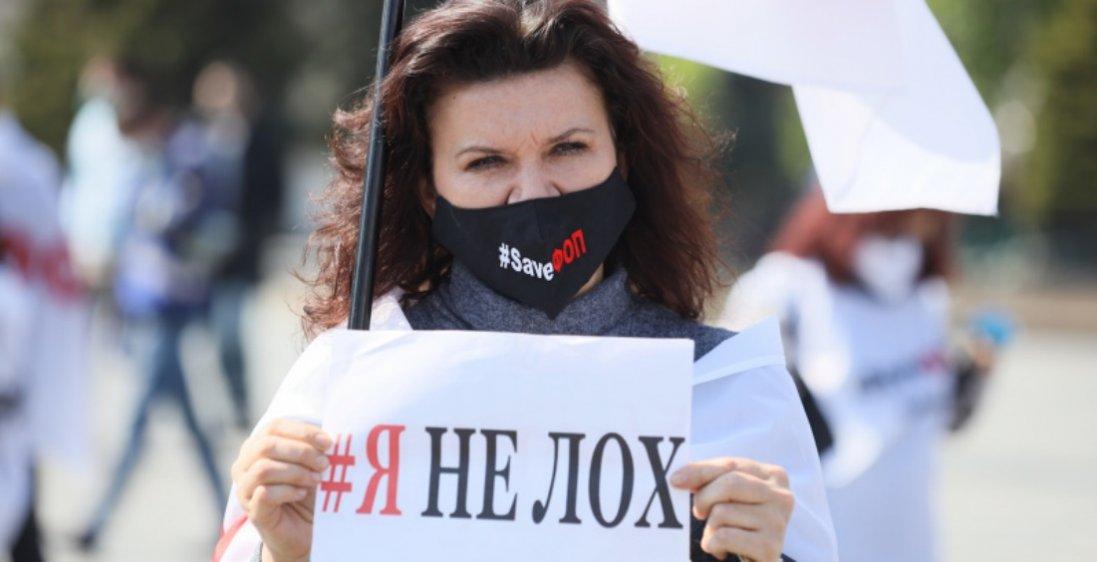 У Києві протестують представники малого бізнесу