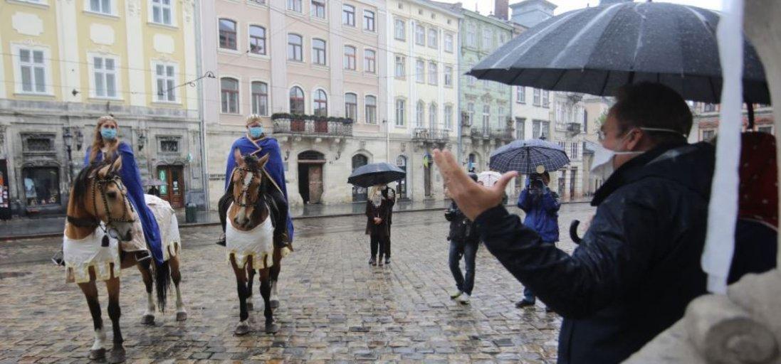 Як відзначає Львів День міста в умовах карантину