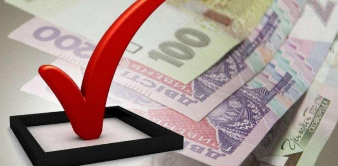 В Україні з держбюджету профінансували політичні партії