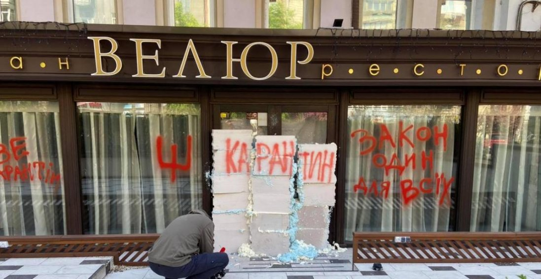 У ресторані нардепа Тищенка зафіксували порушення карантину, - Аваков