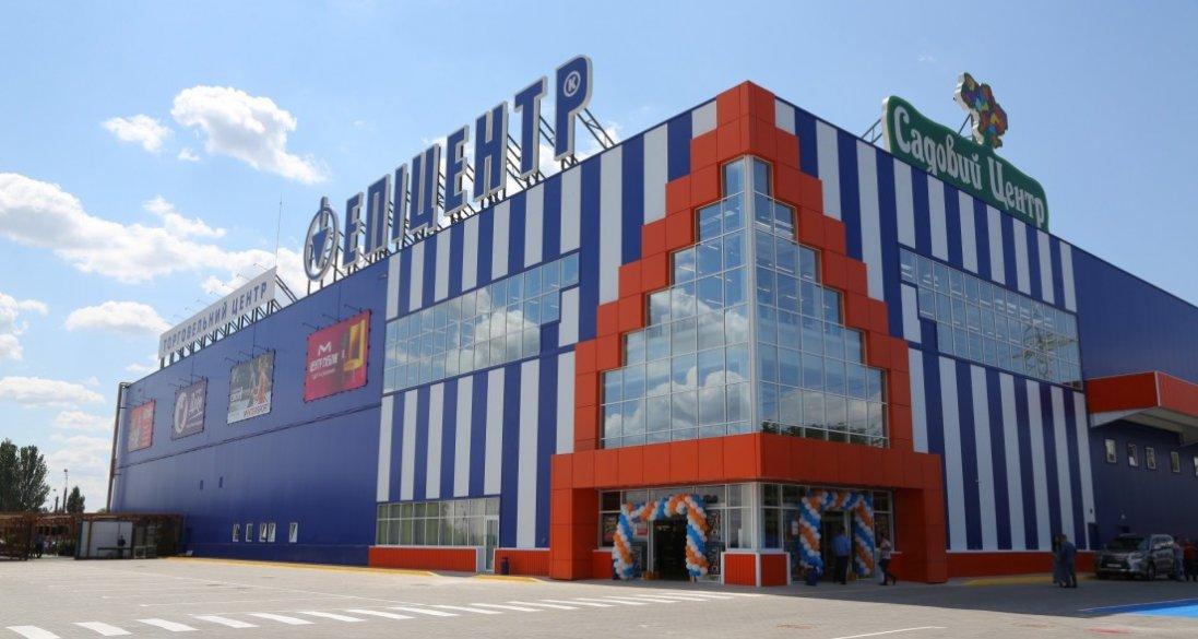 Карантин в Україні: взялися за гіпермаркети «Епіцентр» та «Нова лінія»