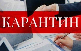 В Україні підприємці не знають, чи відкриватися їм з 11 травня