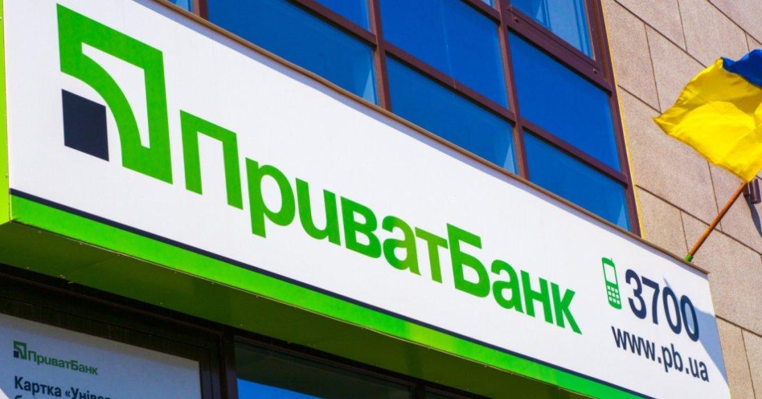 Держвиконавці хочуть стягнути з Приватбанку $250 млн на користь Суркісів