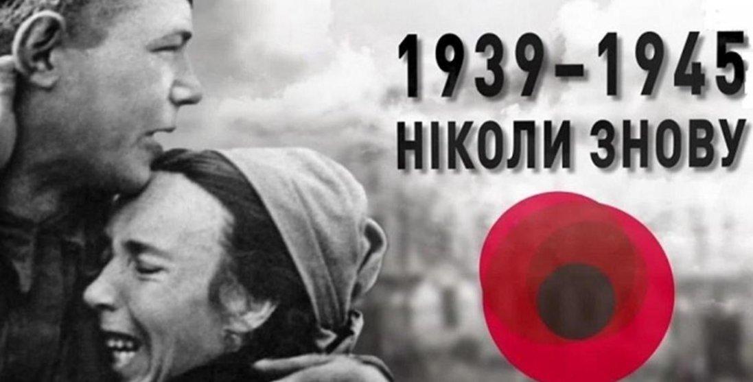 У Другій світовій війні загинув кожен п'ятий українець