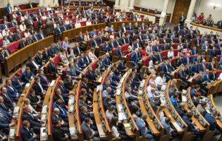 Коли Рада розгляне «антиколомойський» закон