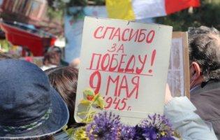 Георгіївські стрічки та радянська символіка: в Одесі на 9 травня масові бійки