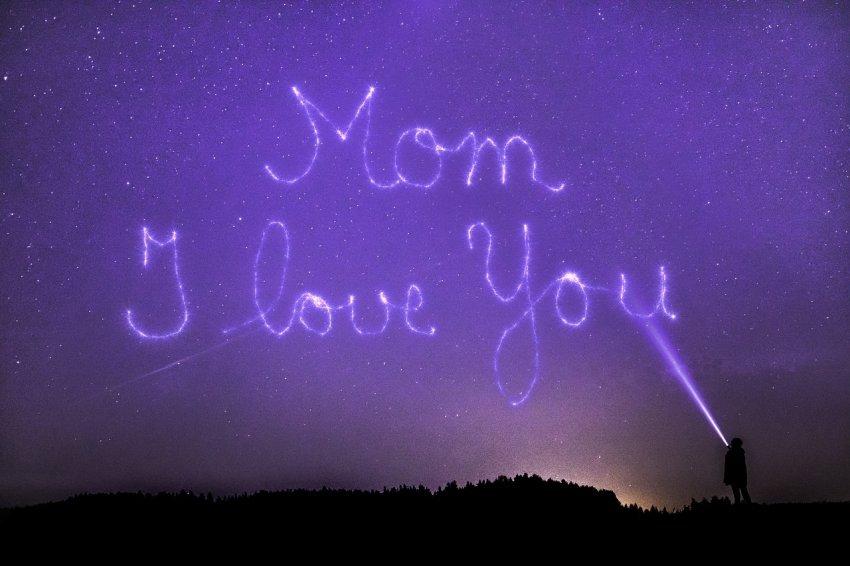 Гарні привітання в День матері 2020