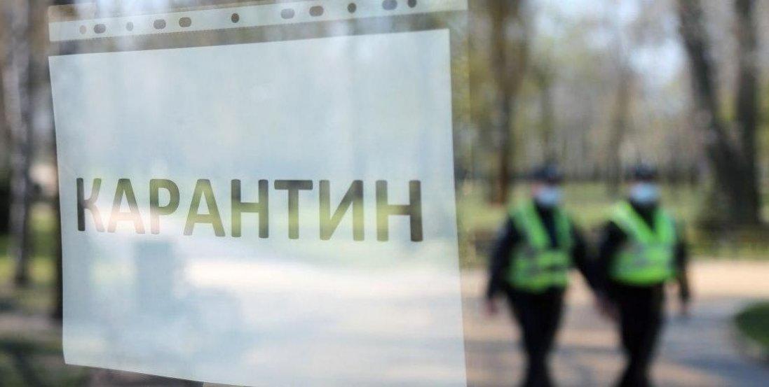 Львівщина відклала пом'якшення карантину