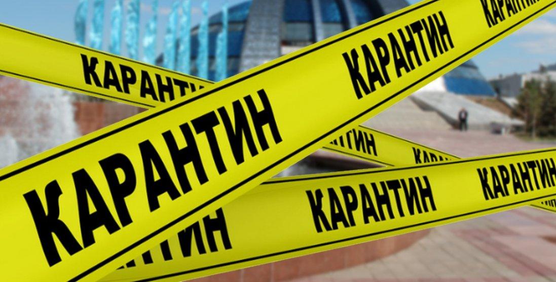 В Україні карантин після 22 травня продовжать, - Шмигаль
