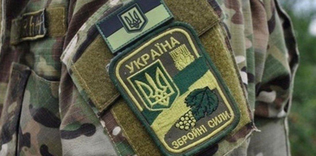 На Київщині військовослужбовцю елітної  частини прострелили голову