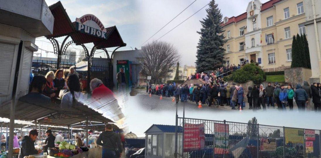 У Луцьку промислові ринки можуть відкрити лише за рішенням Кабміну