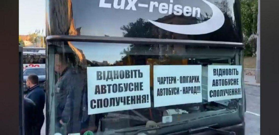 У Києві перевізники зібралися на масштабний мітинг