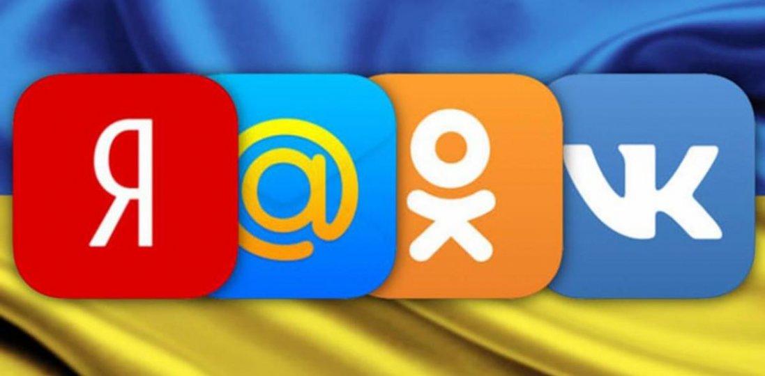 Чи дозволить Зеленський в Україні «Вконтакте» та «Однокласники»