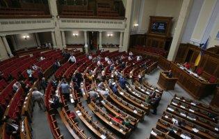 Рада підтримала «антиколомойський» закон