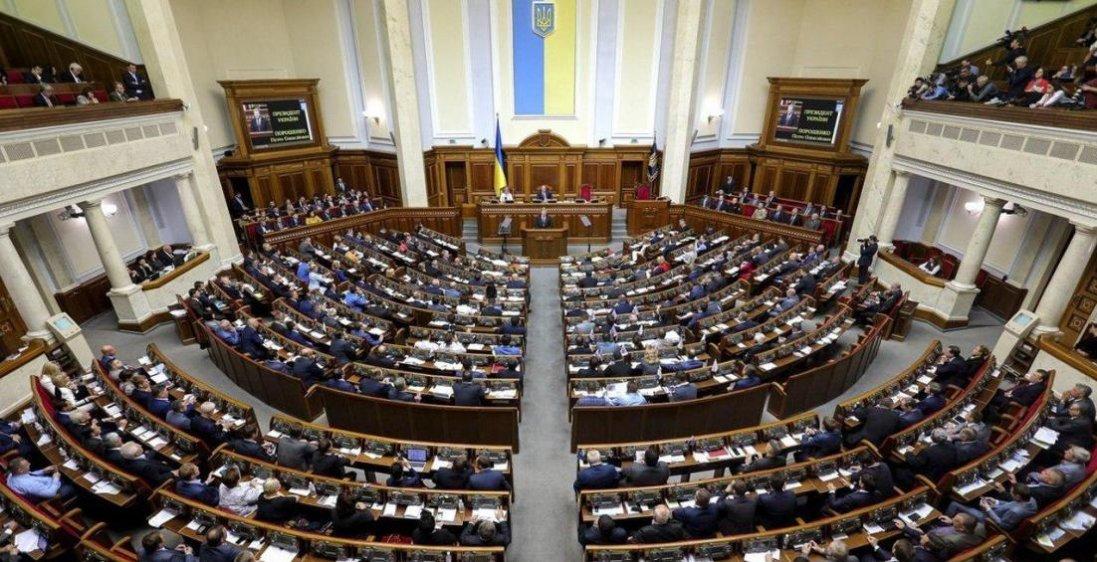 Рада ухвалила законопроєкт про підтримку ФОПів