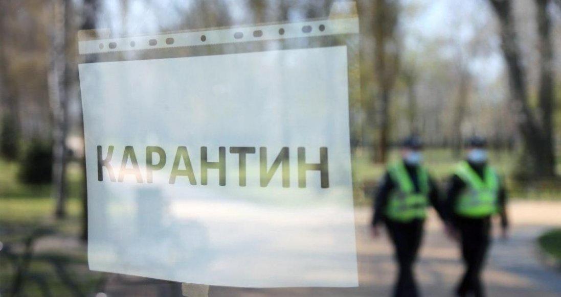 В Україні можна гуляти групами до 8 людей
