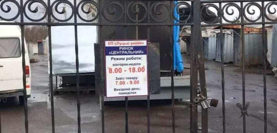 У Луцьку демонтували ворота Старого ринку