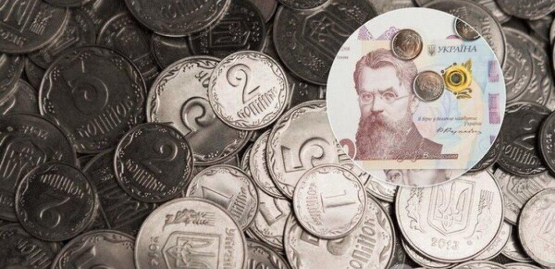 В Україні в обіг ввели нові 20 гривень