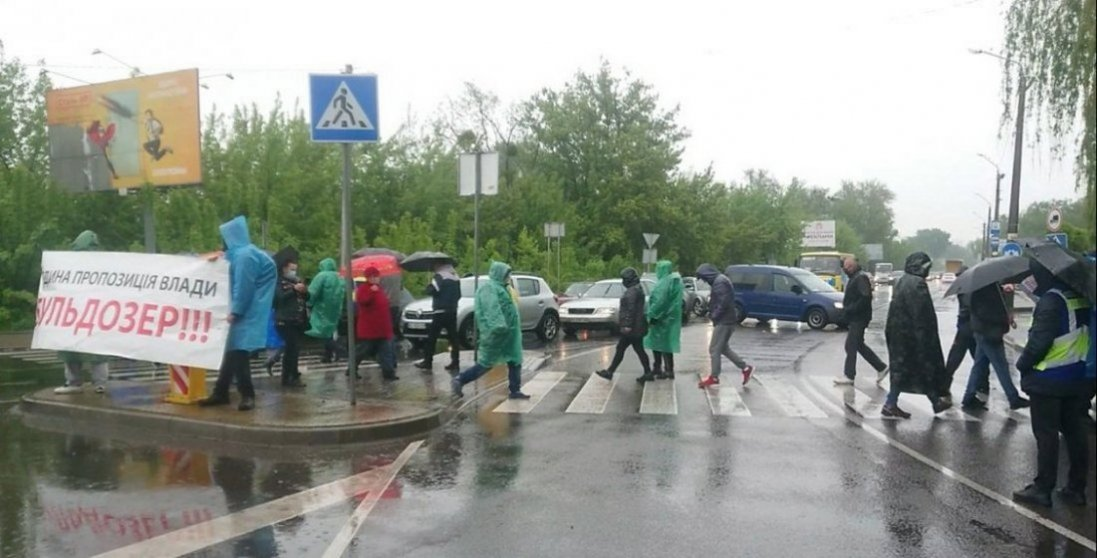Люди зі Старого ринку кажуть, що не перекривали дорогу в Луцьку
