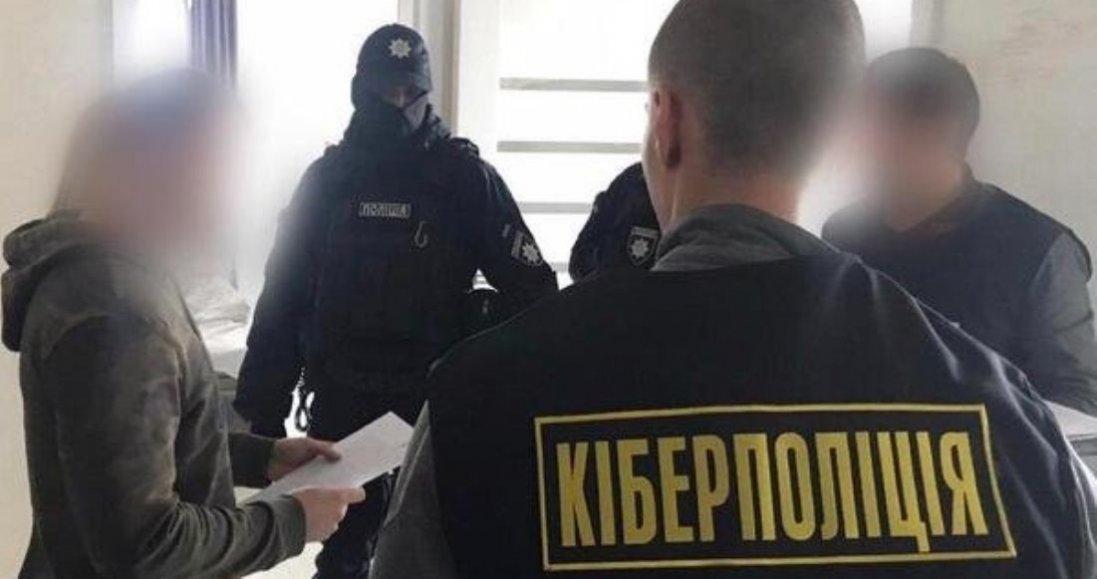 На Львівщині викрили хакера, який крав гроші у банків