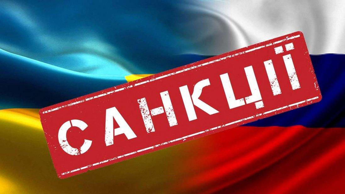 З яких російських бізнесменів Зеленський зняв санкції