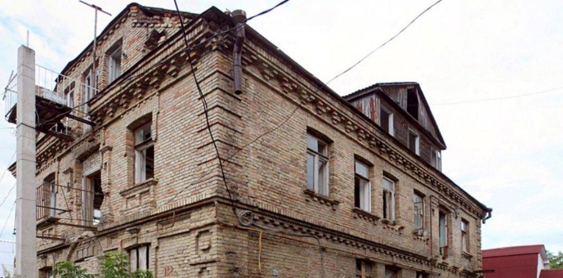 У Луцьку пам'ятку архітектури продають за 70 тисяч доларів