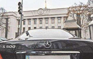 На яких авто їздять українські нардепи та президент:  розслідування